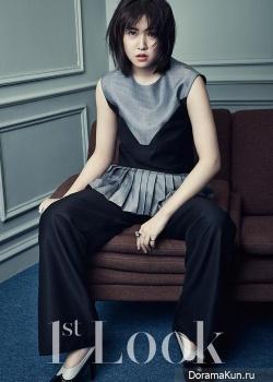 Shim Eun Kyung для First Look Vol. 60