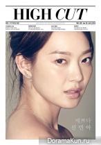 Shin Min Ah для High Cut Vol. 128