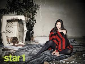 Shin Min Ah для @STAR1 2012 Extra