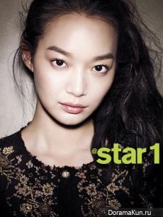 Shin Min Ah для @STAR1 2012