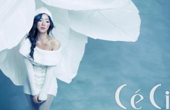 Shin Se Kyung для CéCi December 2012