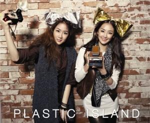 SISTAR для Plastic Island Fall 2010 Catalogue