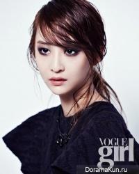 Sistar (Dasom) для Vogue Girl Korea November 2013