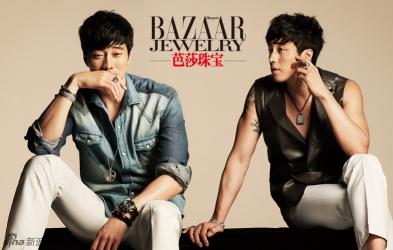 So Ji Sub для Harper's Bazaar Jewelry China July 2012