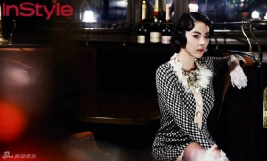 Son Dam Bi для InStyle Korea April 2012
