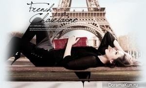 Son Ye Jin для Châtelaine Spring 2012 Ads