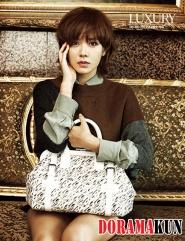Son Ye Jin для Luxury August 2012