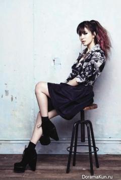 Song Hye Kyo для High Cut Vol. 95 Extra