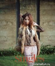 Song Ji Hyo для Singles December 2012