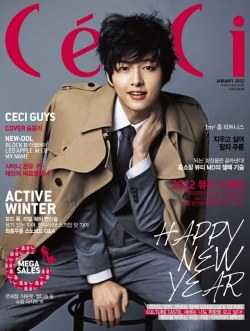 Song Joong Ki для CéCi January 2012