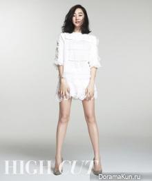 Soo Ae для High Cut Vol. 118