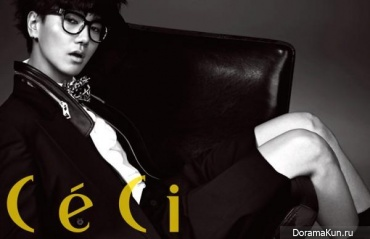 Yesung (Super Junior) для CeCi March 2013 Extra