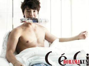 Donghae (Super Junior) для Ceci 2012