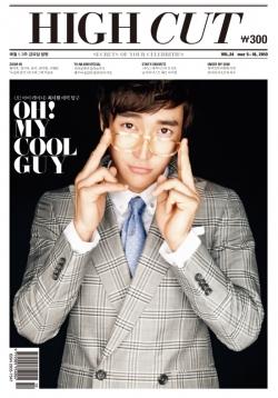 Super Junior's Siwon для High Cut Vol. 24