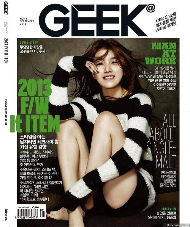 Suzy (Miss A) для GEEK Korea September 2013