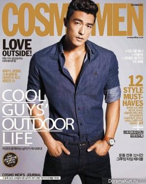 Shin Min Ah и др. для Cosmopolitan September 2013