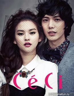 Woo Ri, Kim Shi Hoo для CeCi November 2013