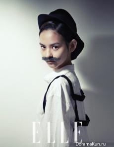 Woo Ri для Elle Korea September 2011