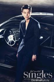 Yeon Woo Jin для Singles Korea July 2013