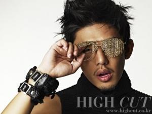 Yoo Ah In для High Cut