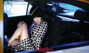 Yoo In Na для Singles 2011