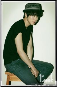 Yoo Min Kyu для First Look 2012