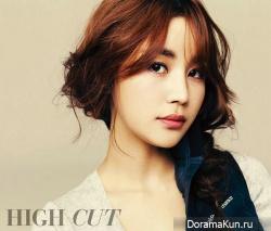 Kim Min Jong, Yoon Jin Yi для High Cut 2012