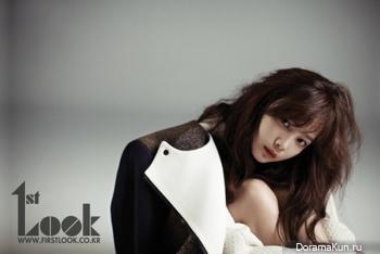 Yoon Seung Ah для First Look 2012
