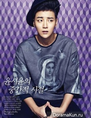 Yoon Si Yoon для Harper's Bazaar December 2013 Extra