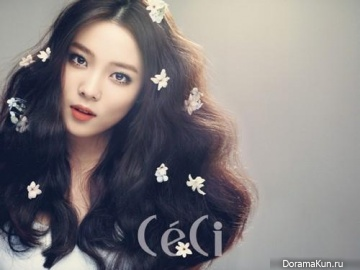 Yoon So Hee для CeCi Magazine February 2014
