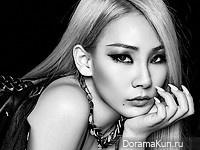 2NE1 (CL) для Elle May 2016