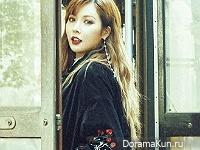 Hyuna для CeCi November 2016