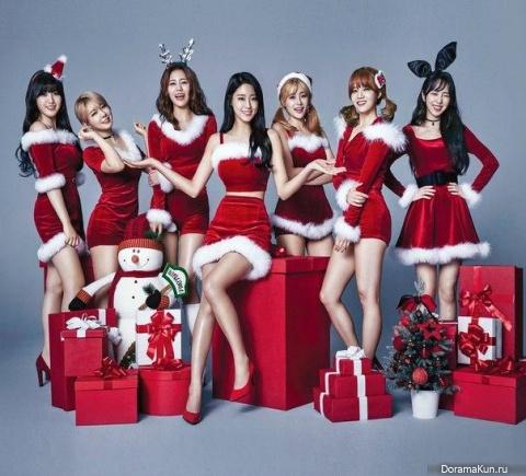 AOA для Santa Festival