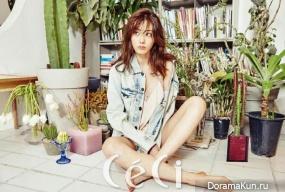 After School (Nana) для CeCi Korea April 2016