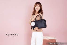 Chae Jung Ahn для ALPHARD 2016 CF