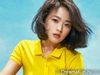 Cheon Woo Hee для Cosmopolitan June 2016