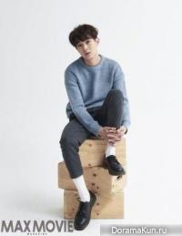 Choi Woo Sik для Max Movie February 2016