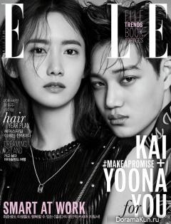 SNSD (Yoona), EXO (Kai) для Elle Korea February 2016