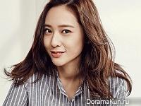 f(x) Krystal, Yoo Ah In для GIORDANO 2016 CF