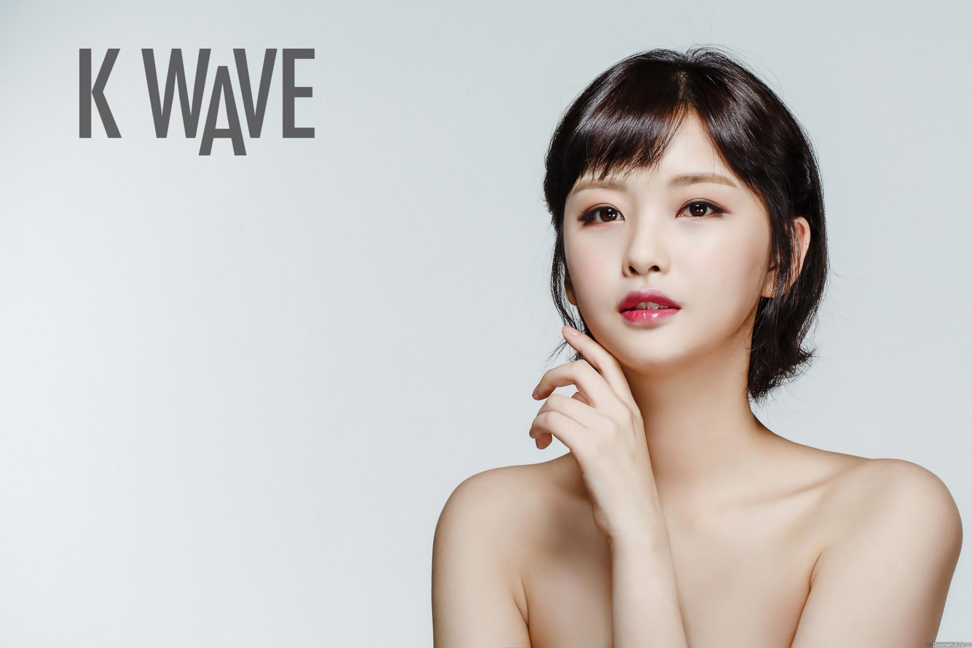 Go Mal Suk для K Wave January 2016 Фотосессии