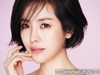 Han Ji Min для Marie Claire January 2016