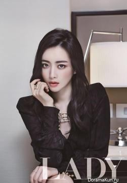 Hong Soo Ah для LADY January 2016