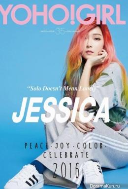 Jessica для Adidas 2016 CF