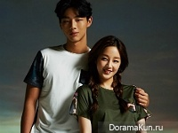 Park Bo Ram, Ji Soo для The Celebrity June 2016