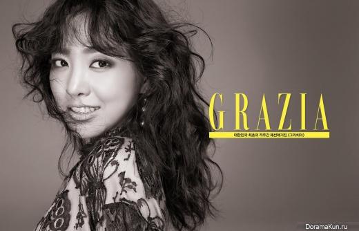 Jin Se Yeon для Grazia February 2016