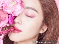 Jo Bo Ah для Siero Cosmetic 2016 CF