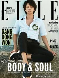Kang Dong Won для Elle May 2016