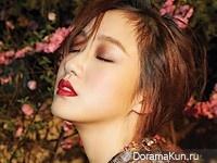 Kim Go Eun для Vogue May 2016