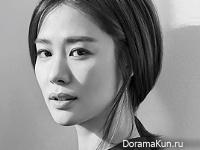 Kim Hyun Joo для Marie Claire February 2016