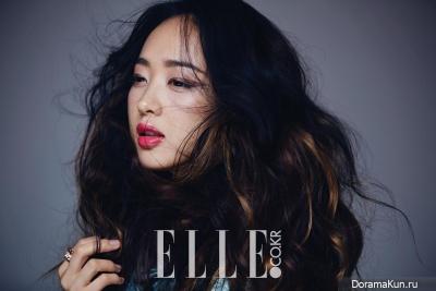 Kim Min Jung для Elle March 2016